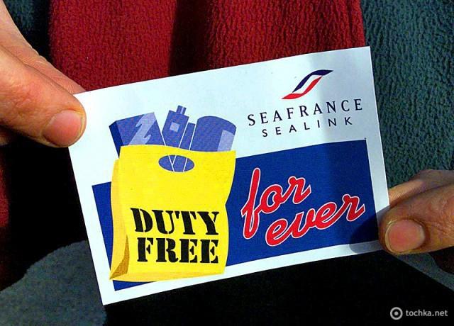 Дьюти-фри: как сэкономить и что покупать
