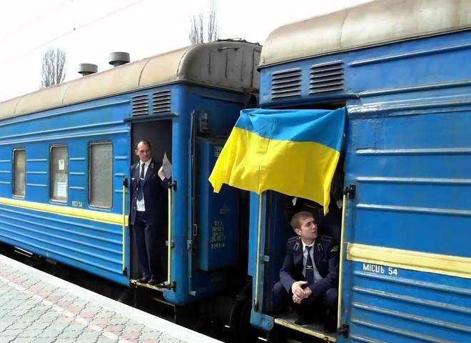 На Донбас запустять новий пасажирський поїзд