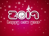Милая открытка на Новый год 2017