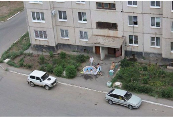 Русский народ на природе