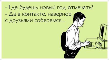 ТОП лучших новогодних Atkritok