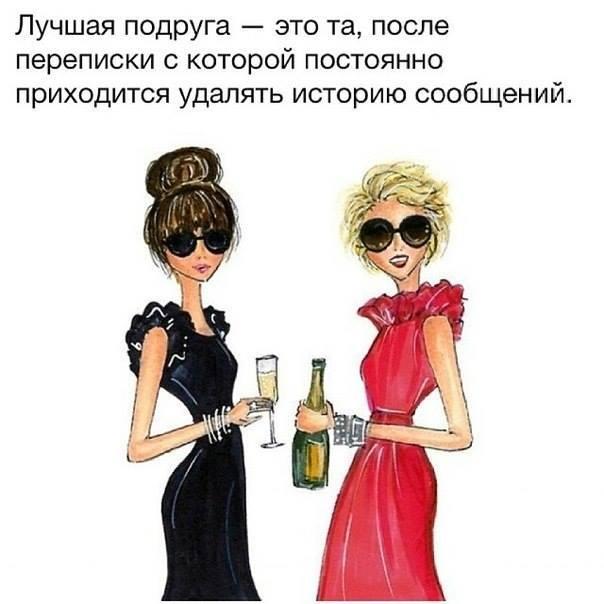 Смешные картинки про женщин
