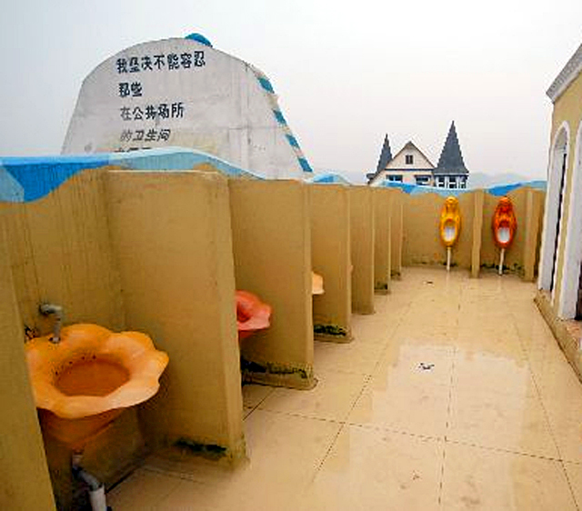 Громадські туалети різних країн: Китай