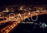 Баку -город мечты