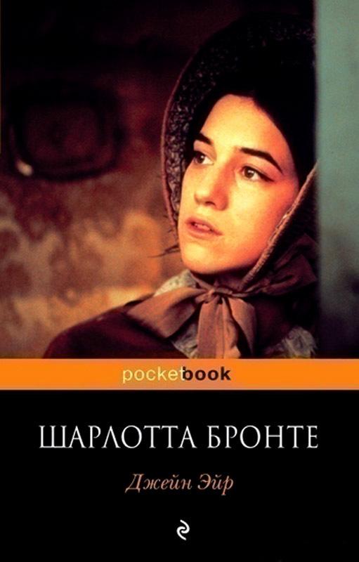Топ-10 книг, которые стоит прочитать каждой девушке