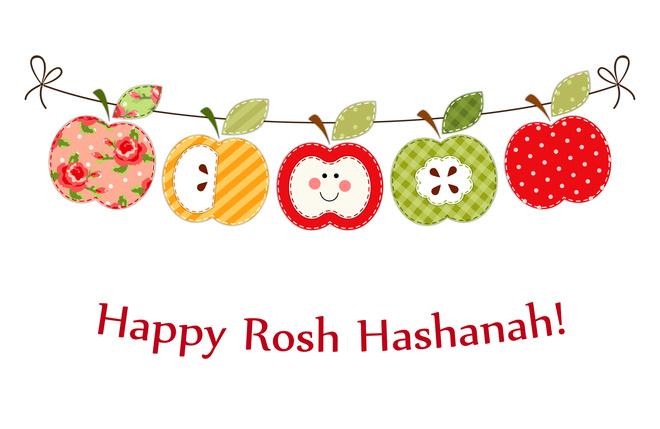 Поздравления с Рош ха Шана в открытках