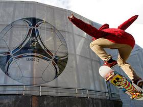 Скейтбординг и bmx в Киеве