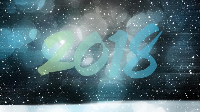 С Новым 2018 годом