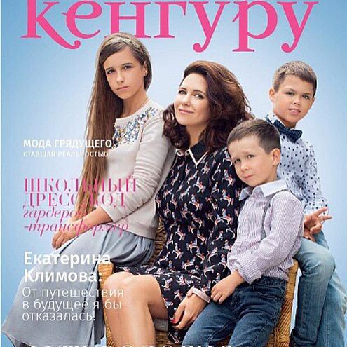 Актриса екатерина климова с детьми 69