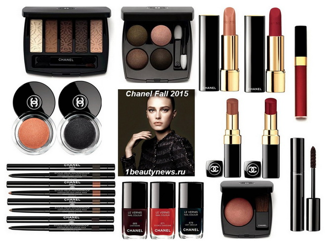 Chanel Les Automnales Collection Fall 2015