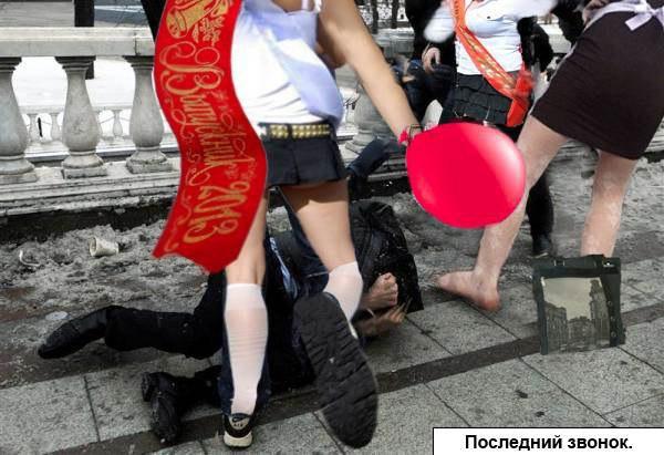 Как проводятся праздники в России