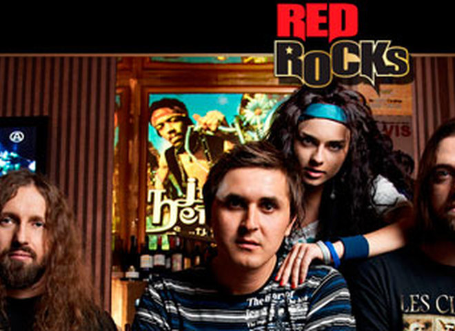RED ROСKS