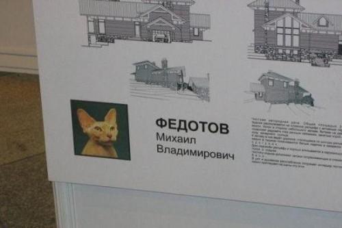Ржачные плакаты