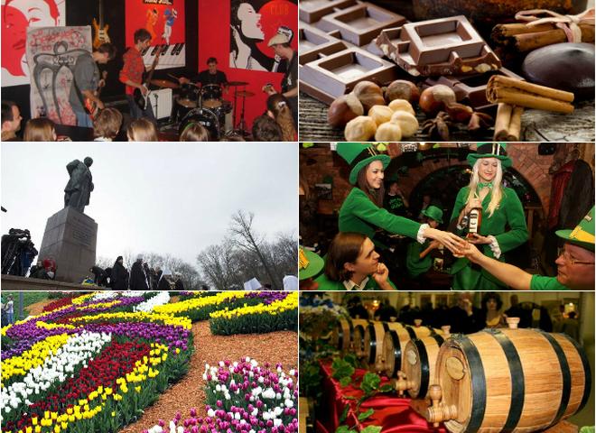 Интересные события весны: куда отправиться в марте в Украине
