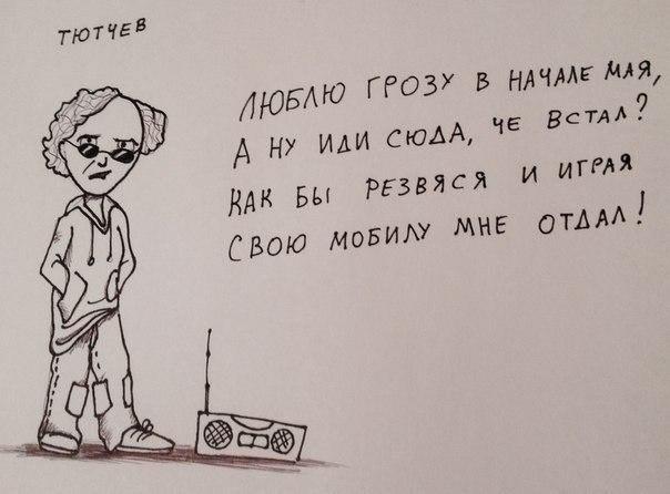 Поэты-гопники