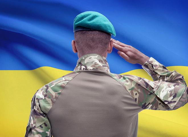 Поздравления с Днем защитника отечества <u>поздравления с днем защитника украины в стихах</u> в Украине