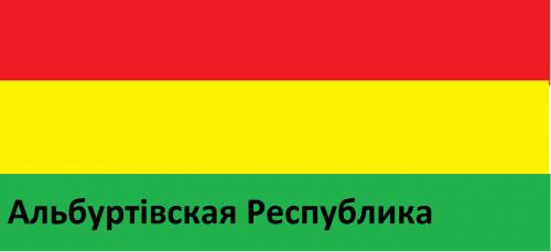 Флаг АНДР