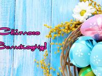 Ніжні листівки до Великодня 2015