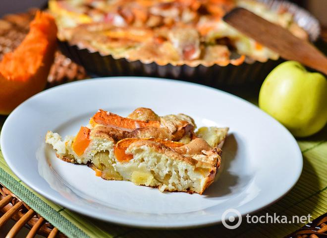Гарбузовий пиріг з яблуками: смачно і дуже корисно