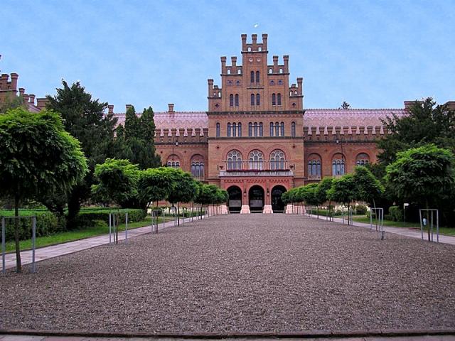 Незвичайні університети світу: Чернівецький університет
