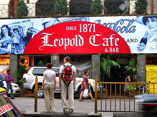 Цікаві місця Мумбаї: кафе «Леопольд»
