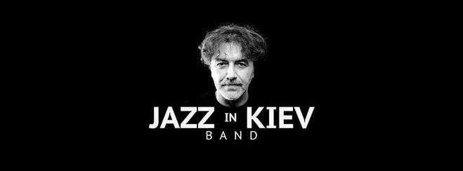 Куда пойти в Киеве: выходные 28 - 29 января