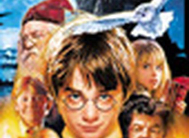 Роман о Гарри Поттере