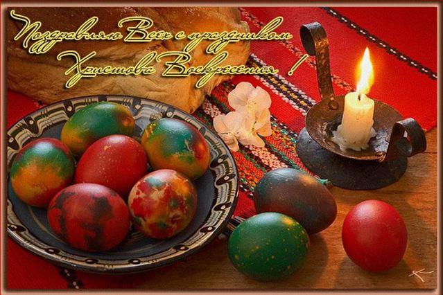 Пасхальные яйца - открытка на Пасху