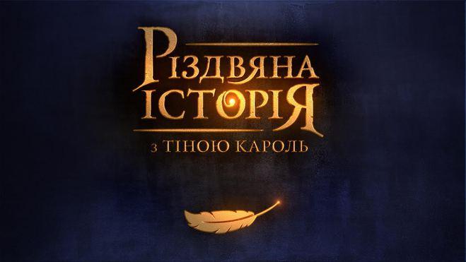 Тина Кароль снимется в фильме