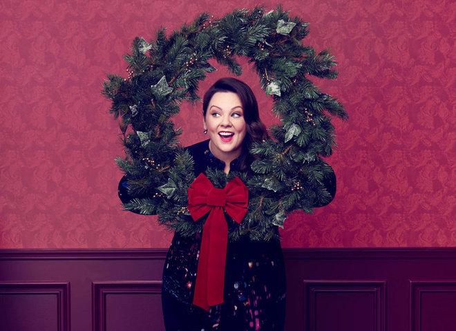Мелісса Маккарті у новорічній кампанії Seven7