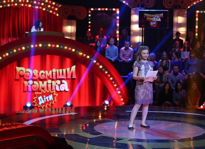 Злата Ольга Фреймут