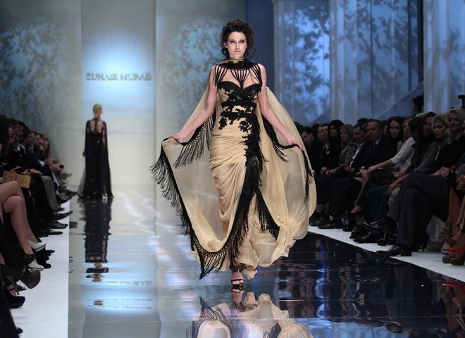 Le Grand Fashion