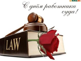 День адвокатуры Украины