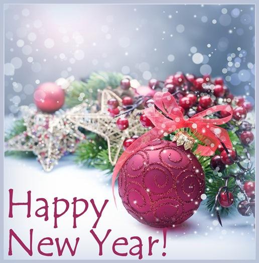 Картинки новый год открытка