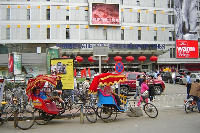 Меховой шопинг-тур: Ябаолу, Китай
