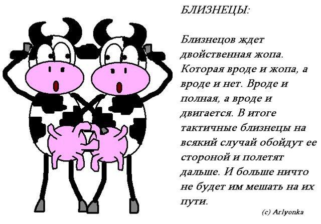 Валентинки-картинки открытки 79