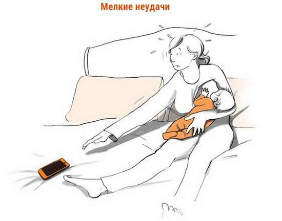 Комикс про молоденьких мамочек