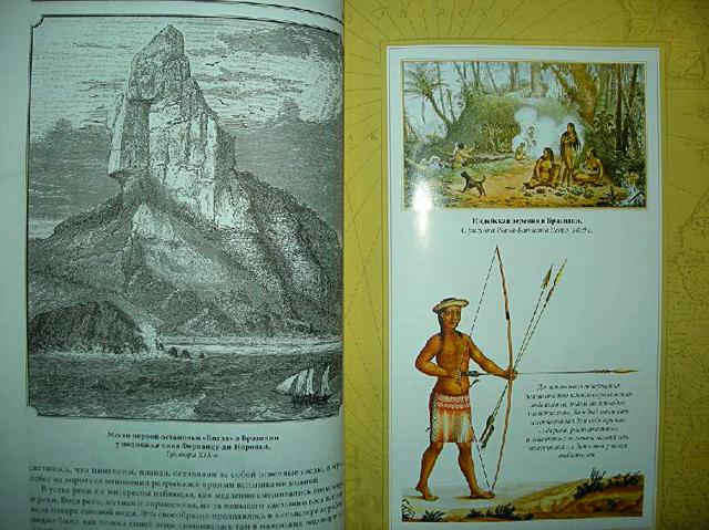 Книги для мандрівника: Чарльз Дарвін «Подорож на кораблі Бігль»