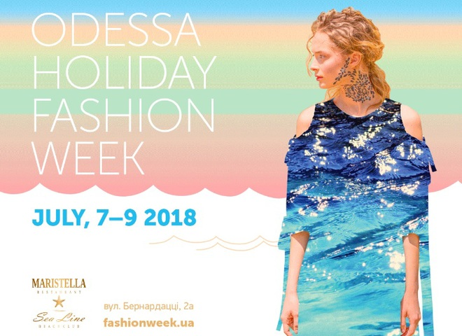 ODESSA HOLIDAY FASHION WEEK 2018