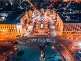 Афіша Києва на 21, 22 і 23 лютого