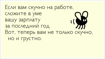 ТОП лучших Atkritok