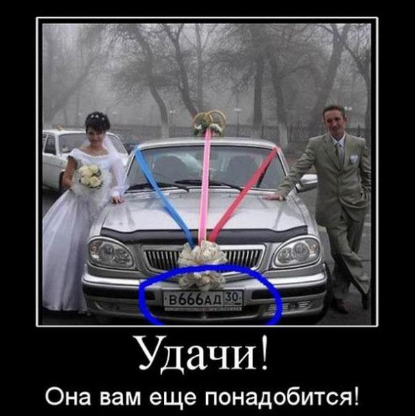 Приснилась свадебная машина