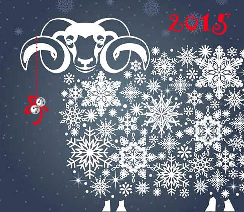 Волшебная открытка на Новый год овцы