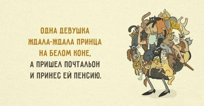 Милые картинки про мужчин и женщин
