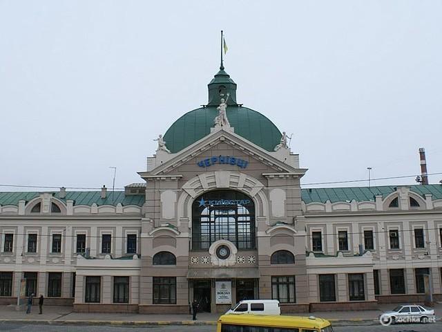 Черновцы. Черновицкий железнодорожный вокзал