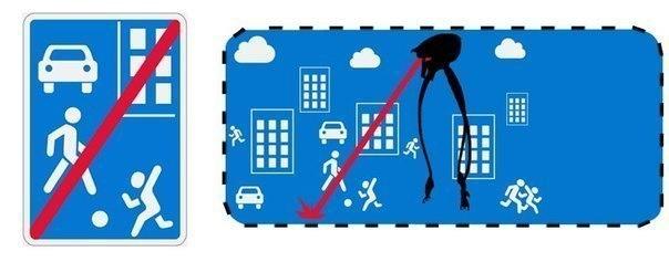 Скрытые дорожные знаки. Прикольная подборка