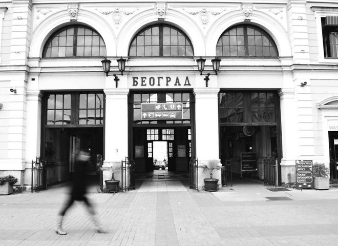 Другой Белград: взгляд на сербскую столицу с необычного ракурса