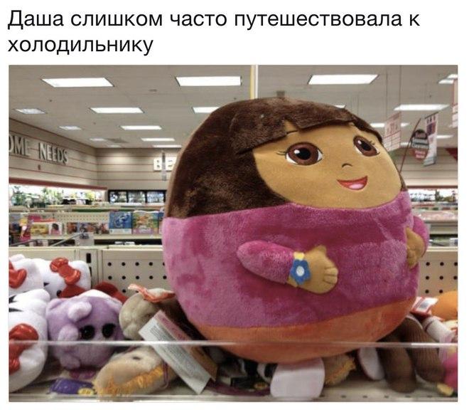 Даша и холодильник