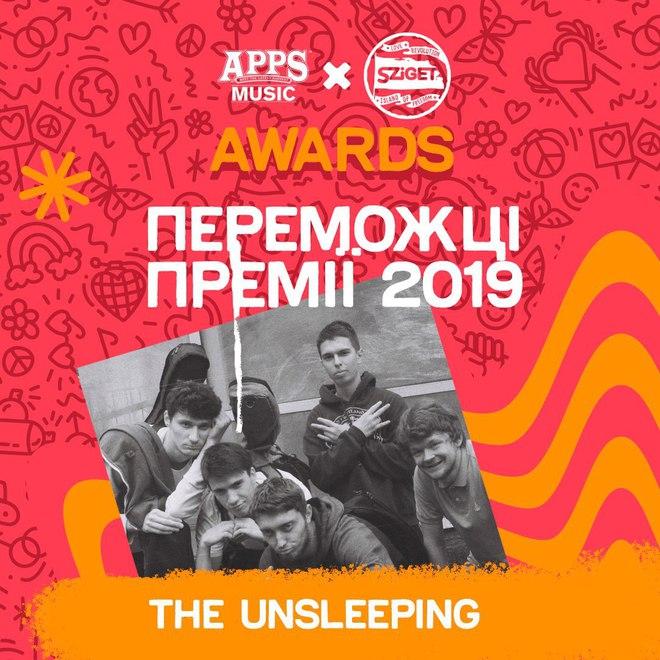 Оголошено переможця премії APPS Music & SZIGET: Awards 2019