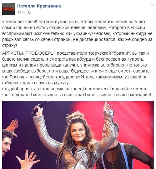 Продюсер Лободи підтримала позицію Наташі Корольової